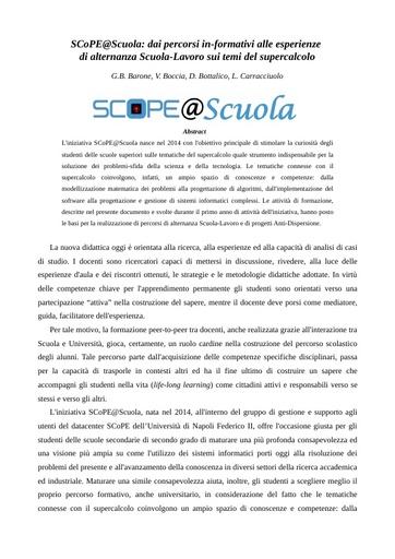 Conferenza GARR 2016 - Paper - Carracciulo