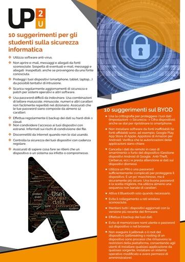 Up2U - 4 - 10 suggerimenti per gli studenti sulla sicurezza informatica