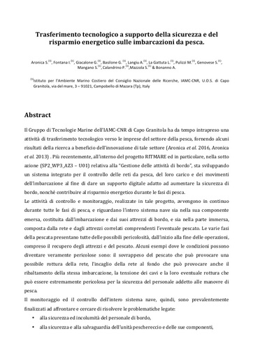 Conferenza GARR 2016 - Paper - Aronica